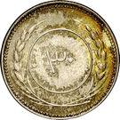 30 Khumsiyyah - Saleh 'Ubayd bin 'Abdāt – reverse