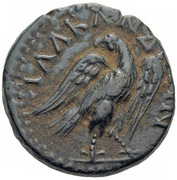 Assarion (Imperial times) – obverse
