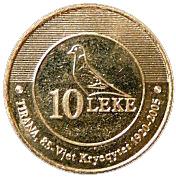 10 Lekë (85th Anniversary of Tirana as Capital) -  reverse