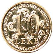 2005 Albania Coin 10 Leke UNC 85-year capital Tirana 1920-2005