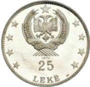 25 Lekë (Skanderbeg's Victory over the Turks) -  obverse