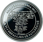 100 Lekë (100th Anniversary of Independence) -  reverse