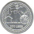 100 Lekë (European Integration) – reverse