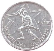 2 Lekë (45th Anniversary of Albania's Liberation) -  reverse