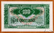 100 Lekë – reverse