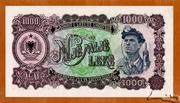 1,000 Lekë – reverse