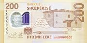 200 Lekë – reverse