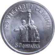 50 Qindarka (25th Anniversary of Albania's Liberation) – reverse