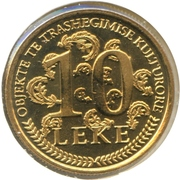 10 Lekë (Objects of Cultural Heritage) -  reverse