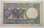 5 Franga (1939-1940) -  reverse