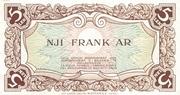 5 Lek / 1 Frank Ar – reverse