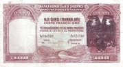 100 Franka Ari – obverse