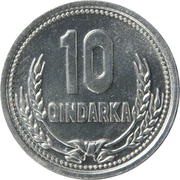10 Qindarka -  reverse