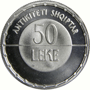 50 Lekë (Albanian Antiquity) -  reverse