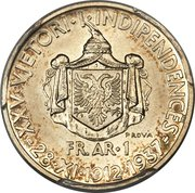 1 Frang Ar - Zog I (25th Anniversary of Independence; Prova) -  reverse