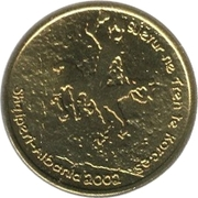 20 Lekë (Ancient Art) -  obverse