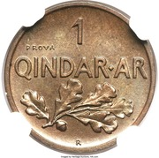 1 Qindar Ar - Zog I (Prova) -  reverse