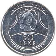 50 Lekë (The Beauty of Durrës) -  reverse