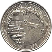 5 Lekë (Albanian Railroads) -  reverse