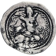 Drachm - Alchon Huns - Anonymous (Sassanian type, Shapur II imitation, Type 39, unknown mint) – obverse