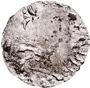 Drachm - Khingila (Unknown mint) – reverse