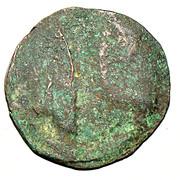 Drachm - Toramana II (Kapishi/Bagram mint) – reverse