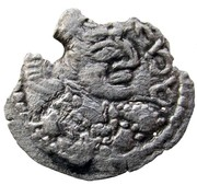 Obol - Shao Alkhano (Type 67A, unknown mint) – obverse