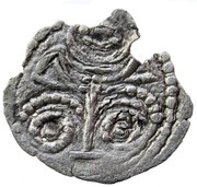 Obol - Shao Alkhano (Type 67A, unknown mint) – reverse