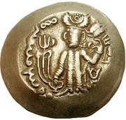 Dinar - Khingila (Gandhara mint) – obverse
