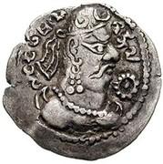 Drachm - Deva Shahi Khingila (bilingual type, India territory mint) – obverse