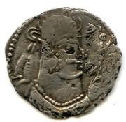 Drachm - Toramana II (Type 150.1) – obverse