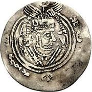Drachm - Alchon Huns - Anonymous (Sassanian type, Khosrau II imitation, unknown date) – obverse