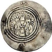 Drachm - Alchon Huns - Anonymous (Sassanian type, Khosrau II imitation, unknown date) – reverse