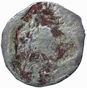 Drachm - Toramana (Type 90, Gandhara mint) – reverse