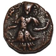 AE Stater - Alchon Huns (Toramana II) – obverse