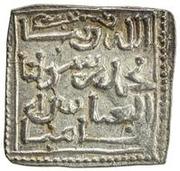Dirham - Musa b. Muhammad – obverse