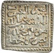 Dirham - Musa b. Muhammad – reverse