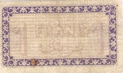 1 Franc CDC Alger – reverse