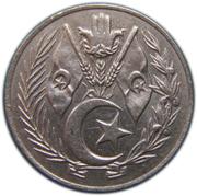 1 Dinar -  obverse
