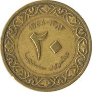 20 Centimes -  reverse