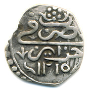 ⅛ Budju - Selim III – reverse