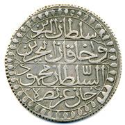 2 Budju (Zudj Budju)  - Mahmud II – obverse