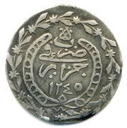 ⅙ Budju - Mahmud II – reverse