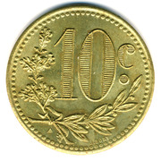 10 Centimes (Alger Chamber of Commerce; Essai) -  reverse
