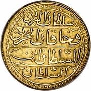 Sultani - Mahmud II – obverse
