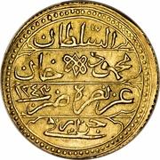 Sultani - Mahmud II – reverse