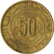 50 Centimes (Hijra) -  reverse