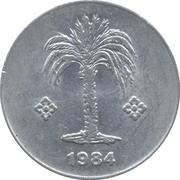 10 Centimes -  reverse