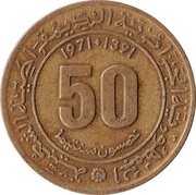 50 Centimes -  obverse
