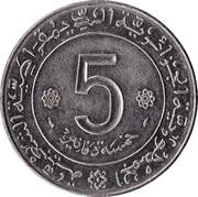5 Dinars (Revolution) -  reverse